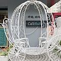 呼哈咖啡cafe HuHa (31)