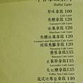 呼哈咖啡cafe HuHa (12)