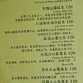 呼哈咖啡cafe HuHa (11)