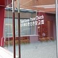 呼哈咖啡cafe HuHa (6)