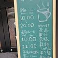 呼哈咖啡cafe HuHa (2)