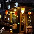 多桑居酒屋-二回目 (1)