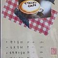 cocoro cafe (15)