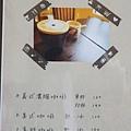 cocoro cafe (13)