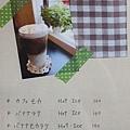 cocoro cafe (14)