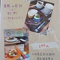 cocoro cafe (11)