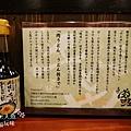 千TOSE肉吸-大阪難波名物 (11)