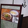 千TOSE肉吸-大阪難波名物 (7)