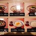 千TOSE肉吸-大阪難波名物 (4)