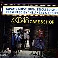 難波AKB 48 Cafe & Shop (5)