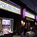 難波AKB 48 Cafe & Shop (4)