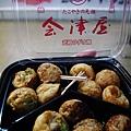 元祖章魚燒-本家會津屋 (15)