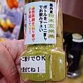 大阪難波千日前通-日本一迴轉壽司 (12)