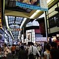 大阪難波千日前通-日本一迴轉壽司 (4)
