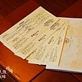 201208大阪帝國大飯店ROOM (26)