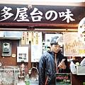 鳥吾郎炸雞-博多屋台味 (9)