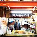 鳥吾郎炸雞-博多屋台味 (11)