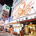 蟹道樂道頓堀本店-蟹肉握壽司 (23)