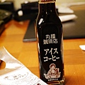 蟹道樂道頓堀本店-蟹肉握壽司 (5)