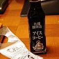 蟹道樂道頓堀本店-蟹肉握壽司 (4)