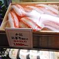 蟹道樂本店 (4)