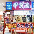 甲賀流章魚燒-難波店 (25)