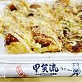 甲賀流章魚燒-難波店 (20)