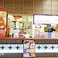 甲賀流章魚燒-難波店 (4)