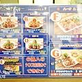 甲賀流章魚燒-難波店 (7)