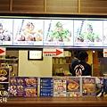甲賀流章魚燒-難波店 (6)