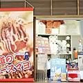甲賀流章魚燒-難波店 (5)