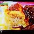 元祖蛋包飯-北極星-TV報導 (20)