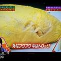 元祖蛋包飯-北極星-TV報導 (18)