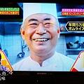 元祖蛋包飯-北極星-TV報導 (17)