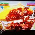 元祖蛋包飯-北極星-TV報導 (19)