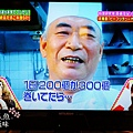 元祖蛋包飯-北極星-TV報導 (16)