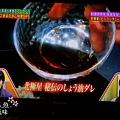 元祖蛋包飯-北極星-TV報導 (11)