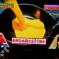 元祖蛋包飯-北極星-TV報導 (12)