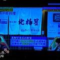 元祖蛋包飯-北極星-TV報導 (1)