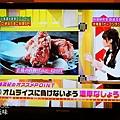 元祖蛋包飯-北極星-TV報導 (6)