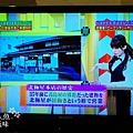 元祖蛋包飯-北極星-TV報導 (2)