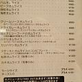 元祖蛋包飯-北極星 (35)