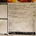元祖蛋包飯-北極星 (31)