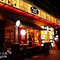 元祖蛋包飯-北極星 (27)