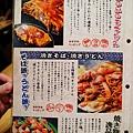 桃太郎大阪燒 (20)
