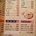 桃太郎大阪燒 (19)