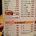 桃太郎大阪燒 (18)