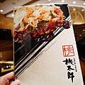 桃太郎大阪燒 (1)