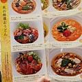 大阪大丸百貨地下樓-SASA FUKU烏龍麵專賣店 (26)