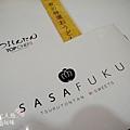 大阪大丸百貨地下樓-SASA FUKU烏龍麵專賣店 (1)